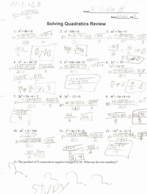 Solving Equations Review Worksheet Inspirational solving Quadratic Equations Worksheet with Answers