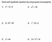 Solving Square Root Equations Worksheet Beautiful Quadratic Equation Worksheets