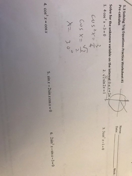 Solving Trig Equations Worksheet Best Of solved 5 3 solving Trig Equations Practice Worksheet 1 P
