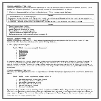 The Scarlet Ibis Worksheet Answers Best Of the Scarlet Ibis by James Hurst Ela Test Prep Pack Lesson