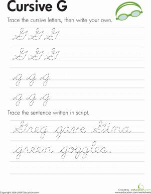 Third Grade Writing Worksheet Inspirational Cursive G Worksheet