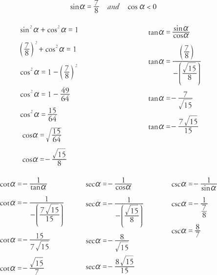 Trig Identities Worksheet with Answers New Verifying Trigonometric Identities Worksheet