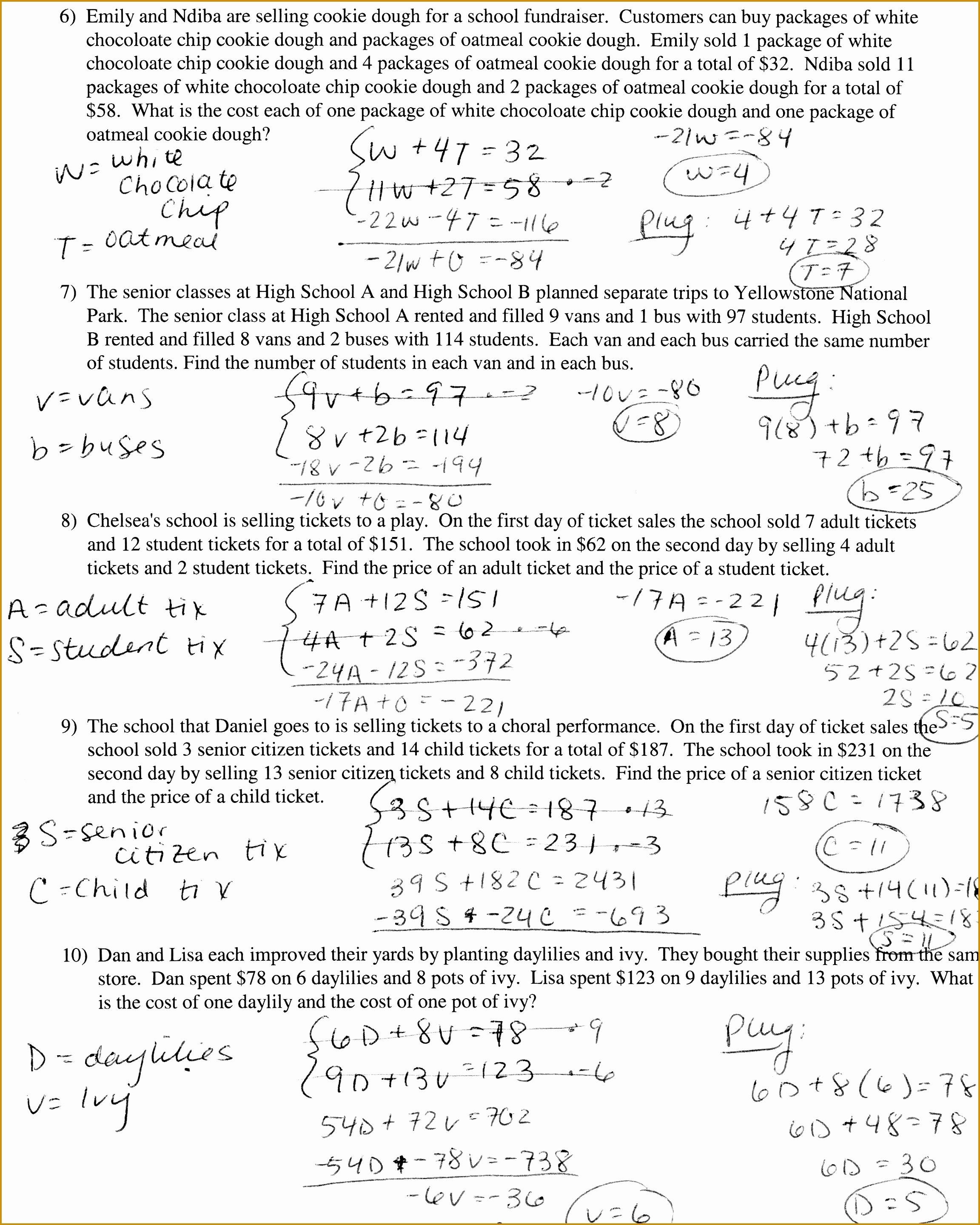Using the Quadratic formula Worksheet Beautiful Quadratic formula Worksheet Multiple Choice