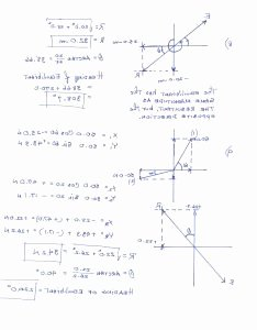 Vector Worksheet Physics Answers Elegant Vector Worksheet Physics Math Worksheets Mr Alexander
