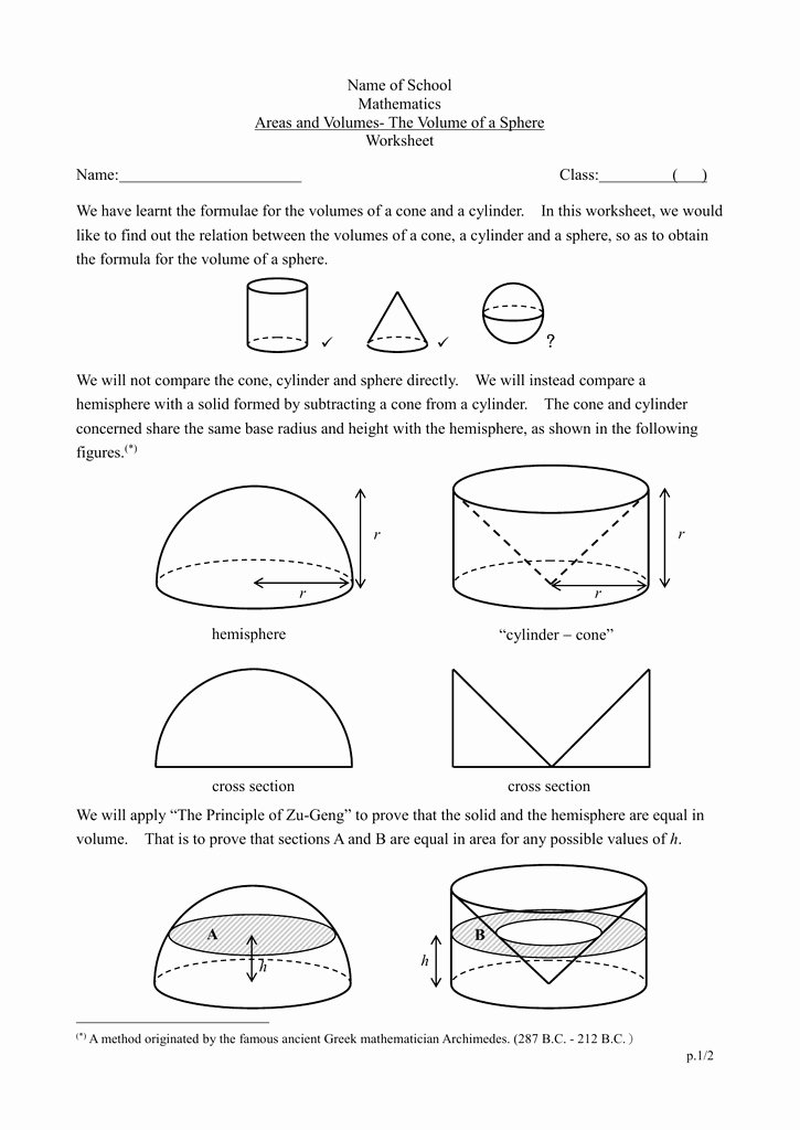 Volume Of Sphere Worksheet Lovely Name Of School Mathematics areas and Volumes the Volume