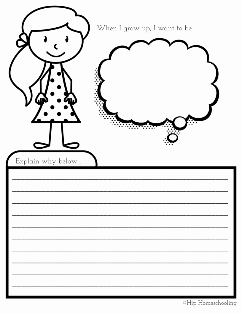 When I Grow Up Worksheet Beautiful All About Me Worksheet A Printable Book for Elementary