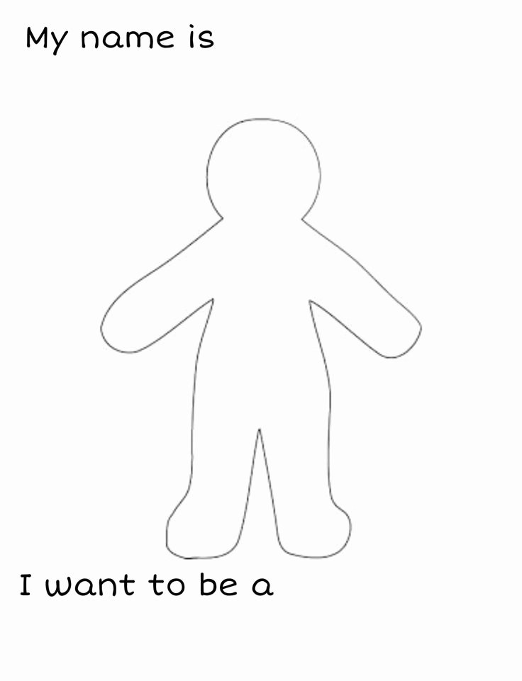 When I Grow Up Worksheet Elegant What I Want to Be when I Grow Up Project