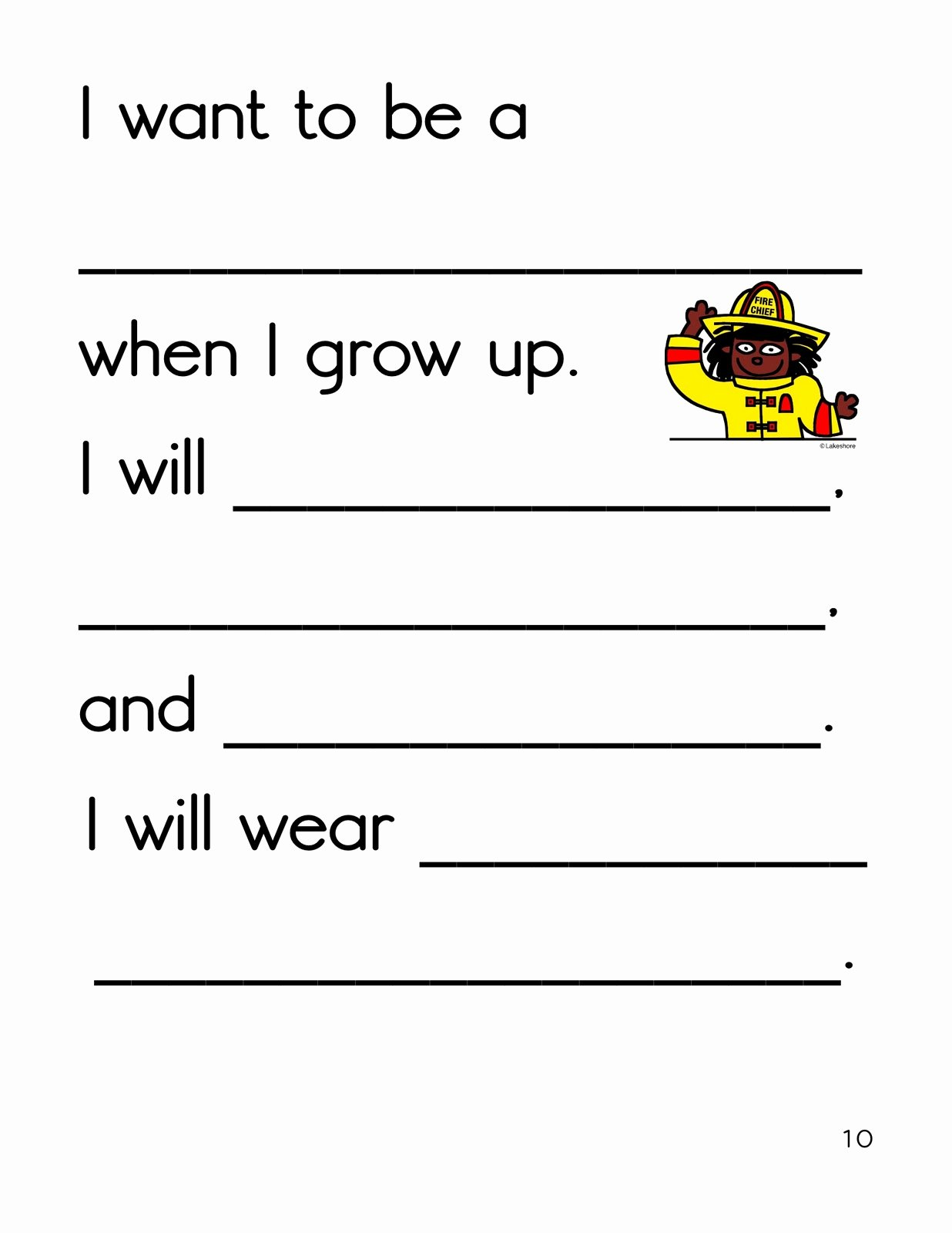 When I Grow Up Worksheet Fresh Ms Carlie S Little Learners Preschool All About Me and