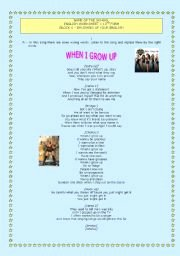 When I Grow Up Worksheet Fresh song when I Grow Up by Pussycat Dolls