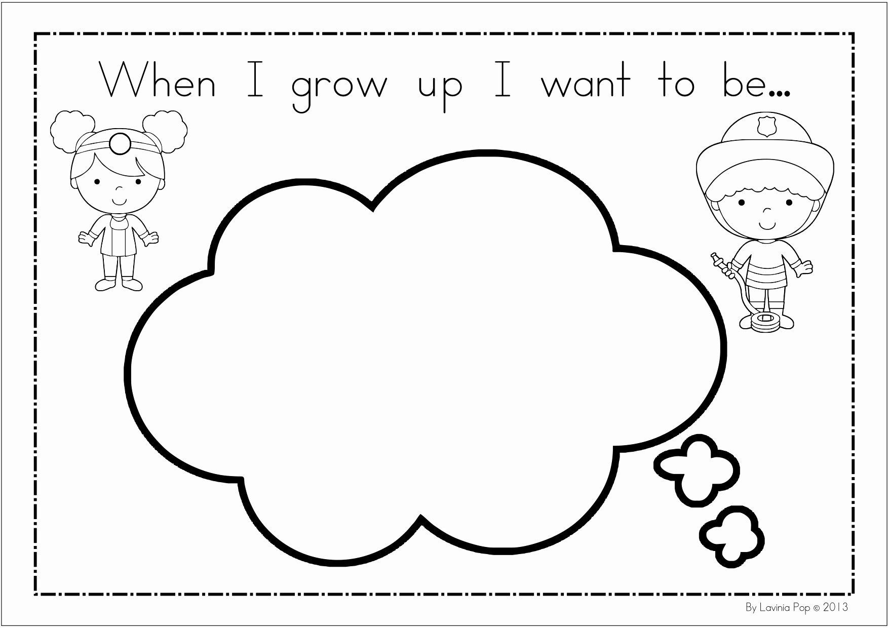 When I Grow Up Worksheet Inspirational Me Book