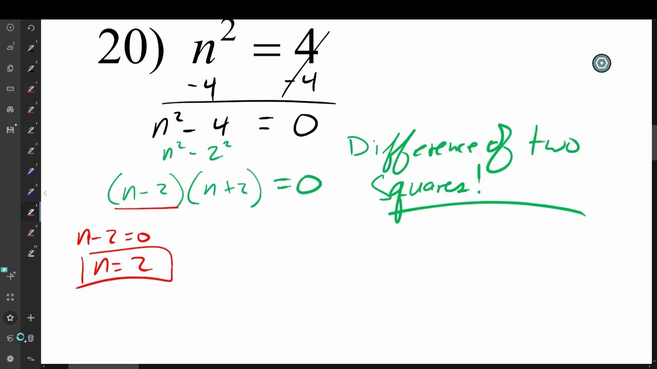 Zero Product Property Worksheet New Algebra 1 Unit 11 Lesson 13 Difference Of Two Squares and